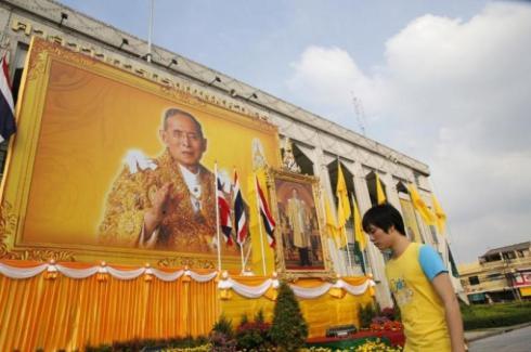 Mendiang Raja Thailand Dikremasi 26 Oktober 2017