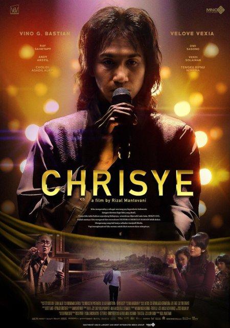 Film Chrisye Segera Tayang di Bioskop