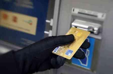 Waspada! Pembobolan Modus Ganjal ATM