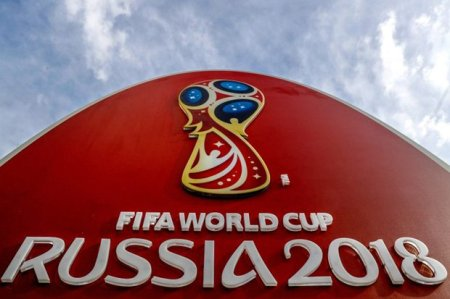 Waspada Penipuan Tiket Gratis Piala Dunia 2018